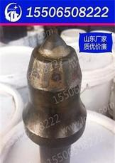 厂家专卖U135截齿,U135掘进机用截齿