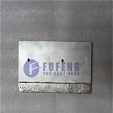 性價比高愛立許混煉機碳化鎢刮板