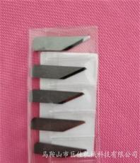 切割機刀片 打樣機刀片 電腦自動切割機振動刀