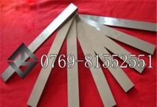 易切削超硬白鋼刀 切不銹鋼ASSAB17超硬白鋼刀 瑞典原裝進口白鋼刀