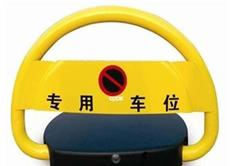 遥控车位锁防水D型厂家供货
