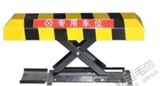 2014毛毛雨汽车升级版X型遥控车位锁