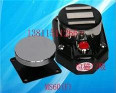 電磁門吸/墻吸/消防門吸/MS60F門吸/反饋信號門吸