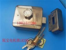 瓯宝智能锁  LK200电机锁 楼宇电控锁
