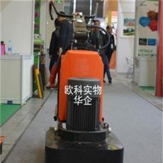 地坪研磨机高速抛光机 款多功能地坪研磨