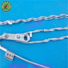 利特莱热销 优质光缆耐张线夹 预绞丝耐张线夹 光缆金具 各种型号