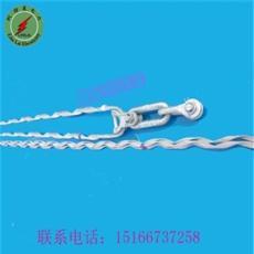 光纜張力耐張線夾 預絞絲耐張線夾 廠家直銷 質量優 價格低