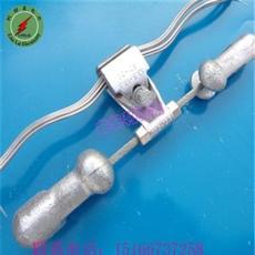 利特莱品牌 预绞丝防震锤精品 光缆用防震锤 防震锤生产厂家直销