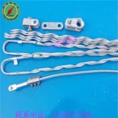 供應青海 利特萊品牌預絞絲耐張線夾 電力光纜耐張線夾