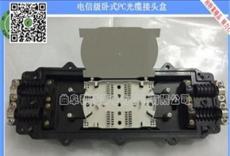 光纤接续盒光纤通信产品 光纤接续光纤通信产品