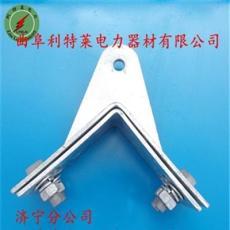 電力器材廠家直營直線塔用ZL緊固件鍍鋅緊固夾具