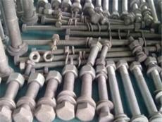 河北碳鋼電力帶孔螺栓熱鍍鋅緊固件價格