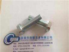 深圳哪里有六角螺絲買 不銹鋼材質與鐵現貨 規格 深圳創固廠