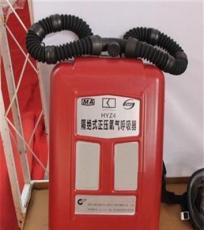 15. HYZ4隔绝式正压囊式氧气呼吸器特点