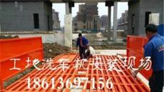 建筑工地洗车池做法 郑州工程洗车机