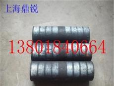 上海冷挤压套筒价格 冷挤压接头厂家