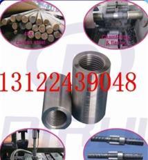 宁波钢筋接驳器+宁波钢筋连接套筒厂