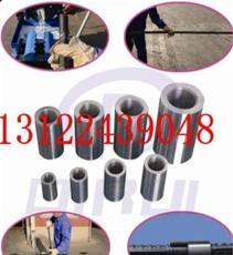 海花岛钢筋接驳器+钢筋套筒
