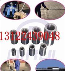 建筑工地用钢筋套筒|钢筋接驳器