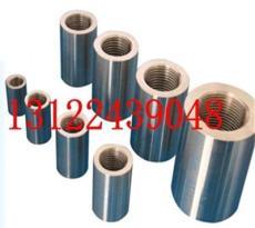 台州钢筋连接器+钢筋直螺纹套筒价格