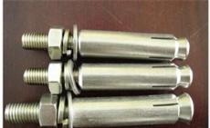 恒久M6-M24碳鋼國標金屬大頭膨脹螺栓