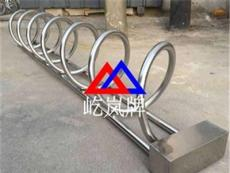 螺旋式自行车停车架厂家  专业制作自行车停车架的厂家