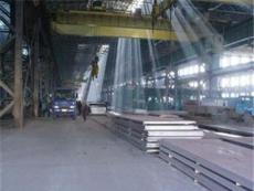10号优质碳结钢板