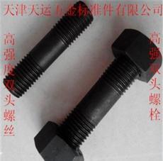 天津连接螺丝双头螺杆厂家直销