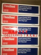 三键1212/TB1212/Threebond1212胶粘剂