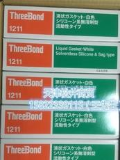 三键1102/TVB1102/Threebond1102胶粘剂