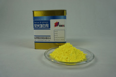 紙漿增白劑生產廠家
