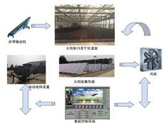 太陽能煤泥烘干溫室系統
