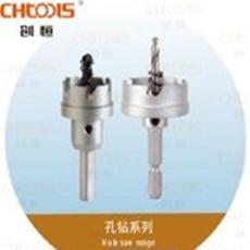 供應創恒CHTOOLS硬質合金HMTS孔鉆