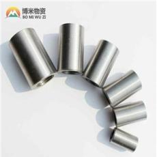 博米鋼筋套筒 M28鋼筋套筒 國標鋼筋直螺紋連接套筒廠家直銷零售批發