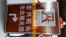 西安熱鍍鋅噴塑工藝F桿加工廠反光標志牌生