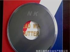 NK切腳機刀片優惠批發鎢鋼NK刀片