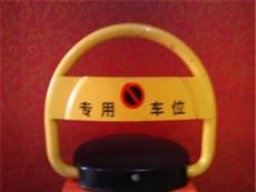 安庆车位锁  遥控O型车位锁 安徽车位锁