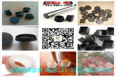 遼寧塑料內塞生產廠家