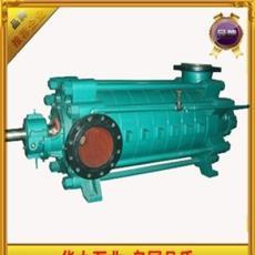 D280-43x6型多級泵,臥式多級泵,節能高效多級泵