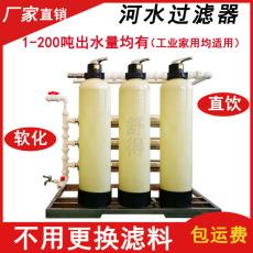 河水净化处理设备 地下水过滤器