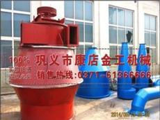 旋風除塵器用-水泥廠專用除塵器-河南金工機械廠