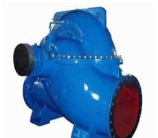 湖南S型單級雙吸離心泵