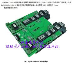 供应 FUJI驱动器T型三电平4QP0430T12-FUJI