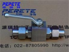不锈钢锥密封高压球阀,焊接液压截止阀
