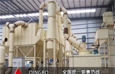 山东长石磨粉机 碳化硅磨粉机 废橡胶磨粉机