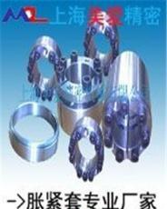 Z1-Z20型胀套,胀紧套,涨紧套等上海美爱专业生产