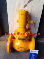 液动紧急切断阀,液化气紧急切断阀,石油气切断阀