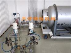 固瑞克高压冷媒泵