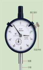 三丰指针式千分表 S 系列 ( 2, 3, 4 系列 ) 天津代理价格