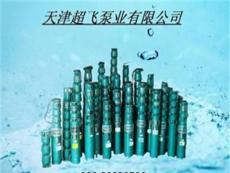 耐高温潜水泵型号